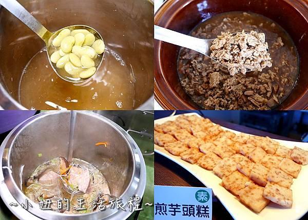 台中大甲美食 芋樂大世界 親子DIY  蔬食吃到飽餐廳P6.jpg