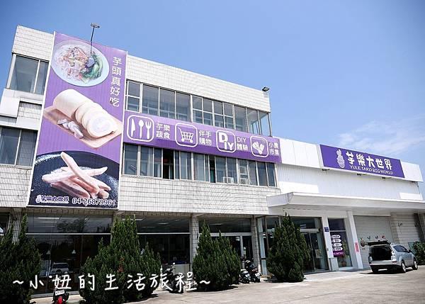 台中大甲美食 芋樂大世界 親子DIY  蔬食吃到飽餐廳P1210696.jpg