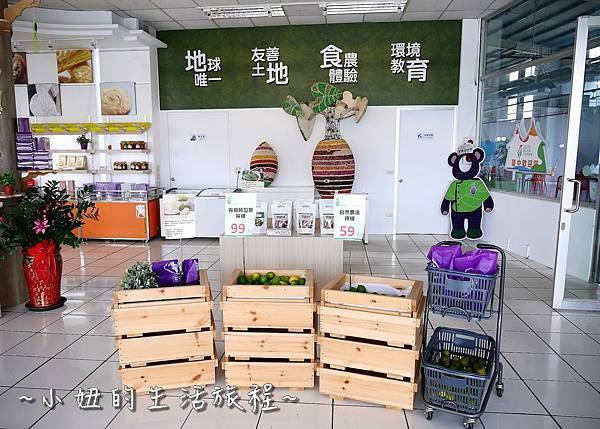 台中大甲美食 芋樂大世界 親子DIY  蔬食吃到飽餐廳P1210697.jpg