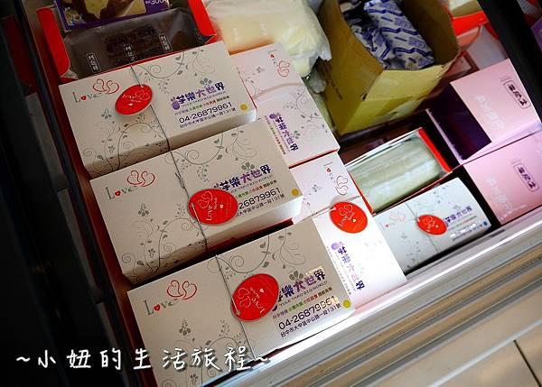 台中大甲美食 芋樂大世界 親子DIY  蔬食吃到飽餐廳P1210709.jpg