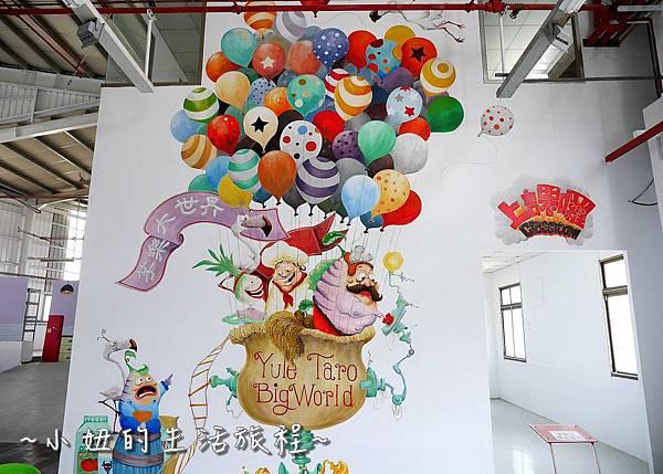 台中大甲美食 芋樂大世界 親子DIY  蔬食吃到飽餐廳P1210712.jpg