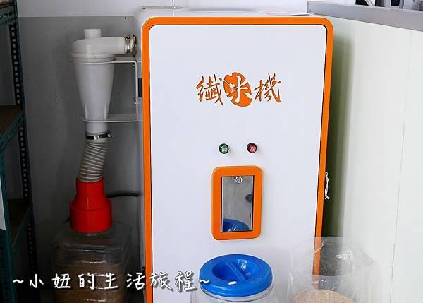 台中大甲美食 芋樂大世界 親子DIY  蔬食吃到飽餐廳P1210723.jpg
