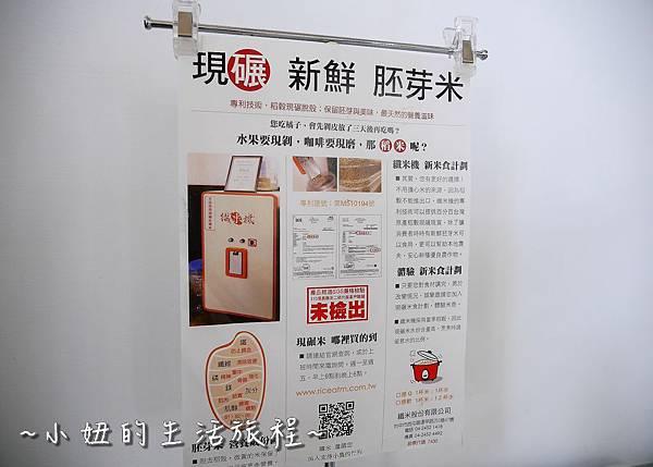 台中大甲美食 芋樂大世界 親子DIY  蔬食吃到飽餐廳P1210724.jpg