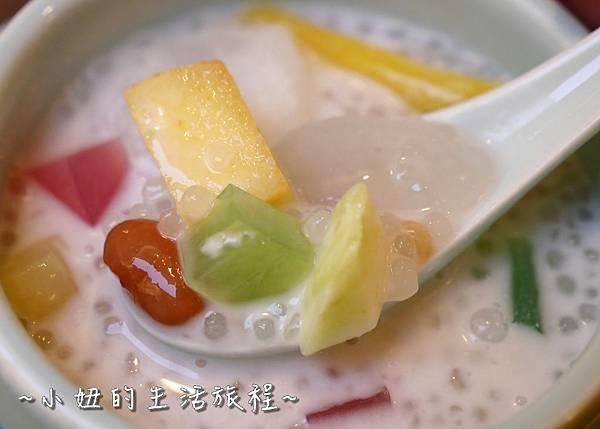 湄泰廚房 P1210959.jpg