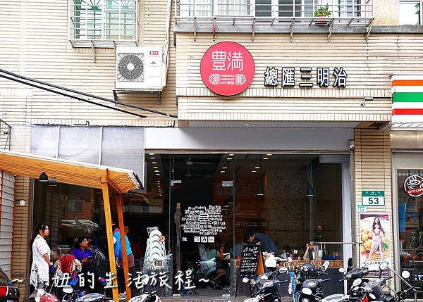 豐滿 蘆洲  三重豐滿 蘆洲豐滿  蘆洲早午餐推薦P1210963.jpg