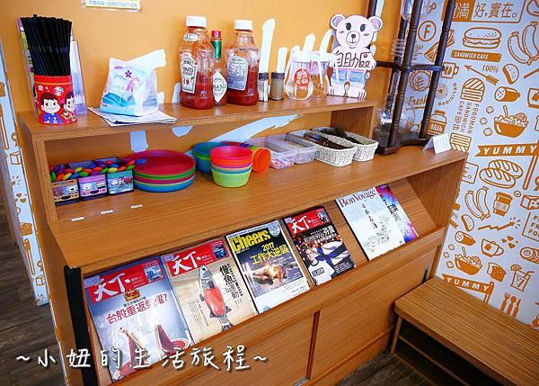 豐滿 蘆洲  三重豐滿 蘆洲豐滿  蘆洲早午餐推薦P1210985.jpg
