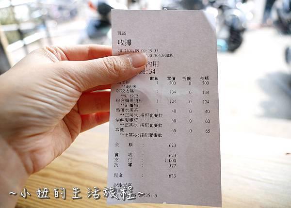 蘆洲豐滿 豐滿蘆洲 蘆洲早午餐 推薦 三重豐滿P1210991.jpg
