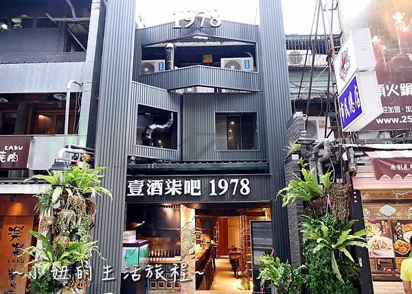 1978壹酒柒吧燒烤海鮮酒吧  市民大道居酒屋P1220147.jpg