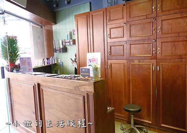 三重美髮 三和夜市美髮 雅澤沙龍 AVISP1220070.jpg