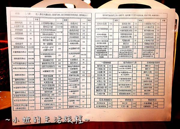 古記雞 二店 東區居酒屋 台北居酒屋P1220253.jpg