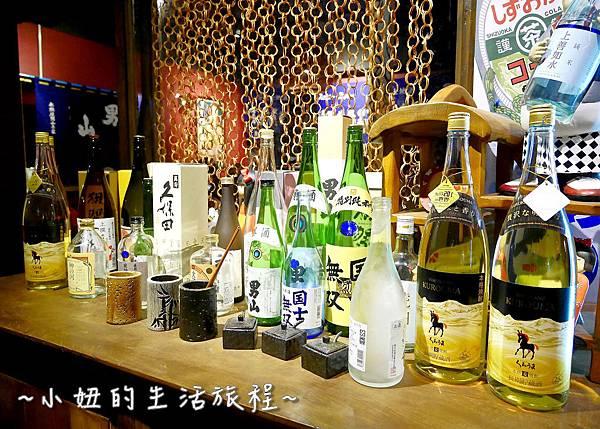 古記雞 二店 東區居酒屋 台北居酒屋P1220268.jpg