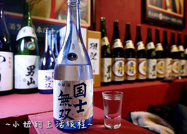 古記雞 二店 東區居酒屋 台北居酒屋P1220283.jpg