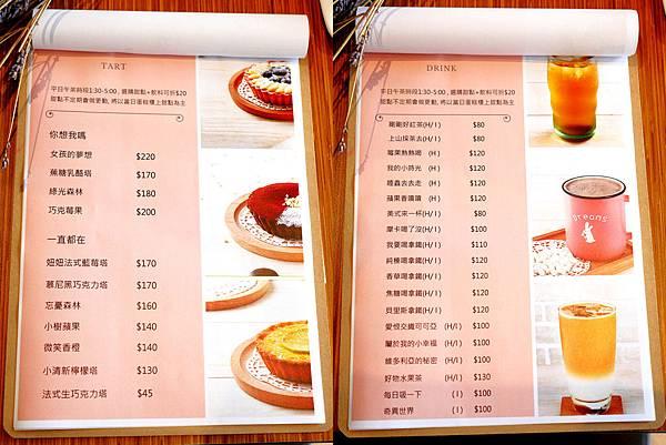 02 蘆洲不限時咖啡廳 蘆洲美食  蘆洲甜點 蘆洲蛋糕 蘆洲下午茶 Hermia.jpg