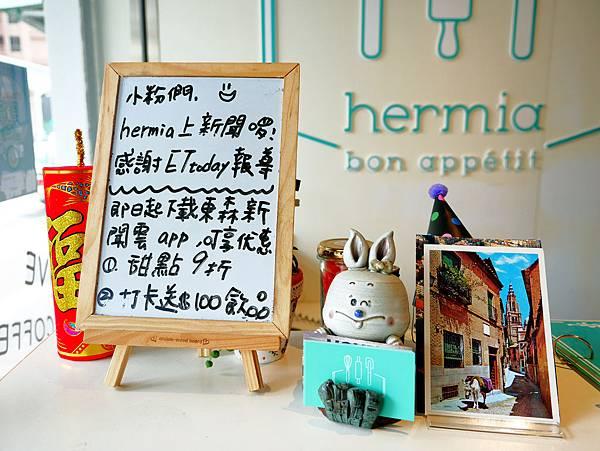 14 蘆洲不限時咖啡廳 蘆洲美食  蘆洲甜點 蘆洲蛋糕 蘆洲下午茶 Hermia.JPG