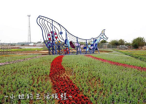 2017桃園農業博覽會P1220627.jpg
