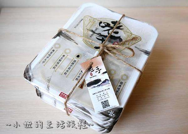 咾手水餃 宅配水餃P1220893.jpg