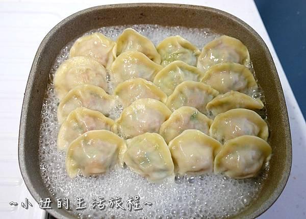 咾手水餃 宅配水餃P1220906.jpg