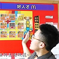 麥當勞打工   1站式職場體驗 工作福利P1230288.jpg