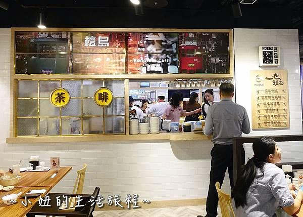 檀島香港茶餐廳Honolulu Cafe  台北檀島茶餐廳 新光三越a11  菜單P1250367.jpg