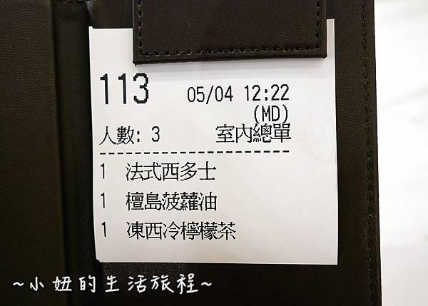 檀島香港茶餐廳Honolulu Cafe  台北檀島茶餐廳 新光三越a11  菜單P1250413.jpg