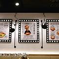 檀島香港茶餐廳Honolulu Cafe  台北檀島茶餐廳 新光三越a11  菜單P1250422.jpg