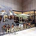 檀島香港茶餐廳Honolulu Cafe  台北檀島茶餐廳 新光三越a11  菜單P1250424.jpg