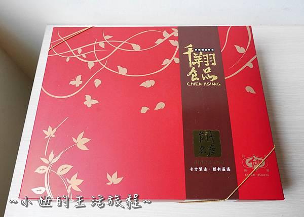 千翔食品 千翔肉乾 宅配肉乾 辦公室團購肉乾P1250430.jpg