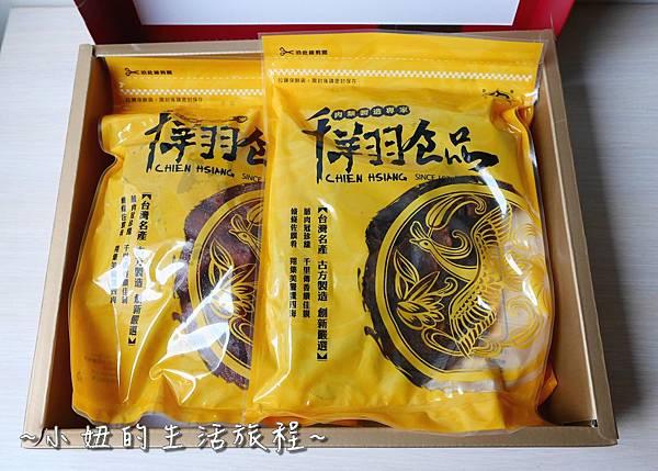千翔食品 千翔肉乾 宅配肉乾 辦公室團購肉乾P1250431.jpg