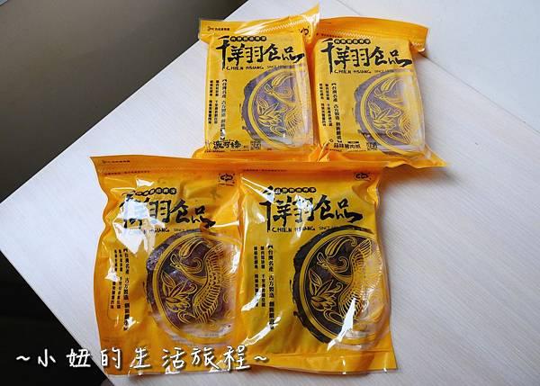 千翔食品 千翔肉乾 宅配肉乾 辦公室團購肉乾P1250432.jpg