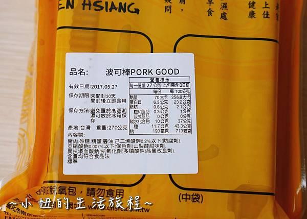 千翔食品 千翔肉乾 宅配肉乾 辦公室團購肉乾P1250438.jpg