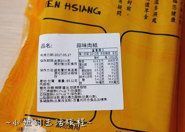 千翔食品 千翔肉乾 宅配肉乾 辦公室團購肉乾P1250440.jpg