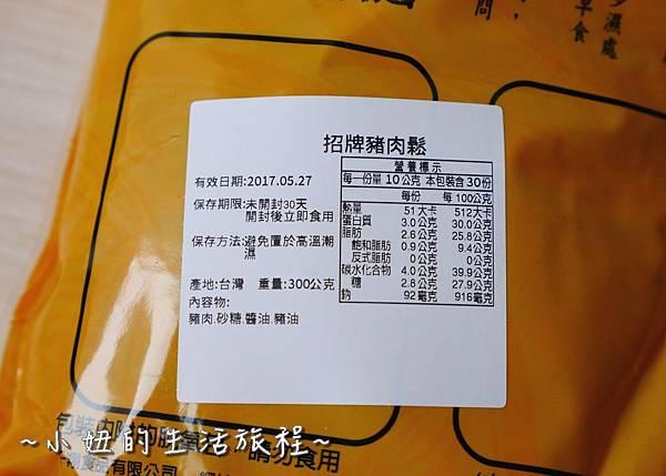 千翔食品 千翔肉乾 宅配肉乾 辦公室團購肉乾P1250466.jpg