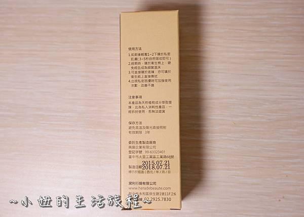 荷娜之戀 舒密霧 舒密慕斯P1250495.jpg