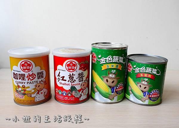 01牛頭牌 紅蔥醬食譜 咖哩炒醬食譜 桂冠教室.jpg