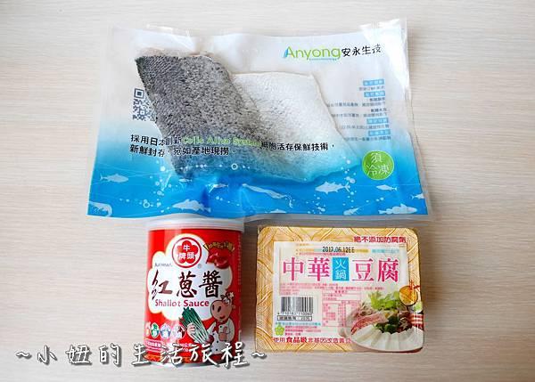 02牛頭牌 紅蔥醬食譜 咖哩炒醬食譜 桂冠教室.jpg