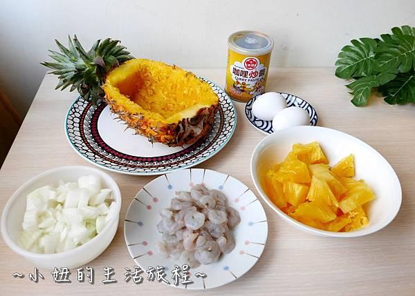 03牛頭牌 紅蔥醬食譜 咖哩炒醬食譜 桂冠教室.jpg