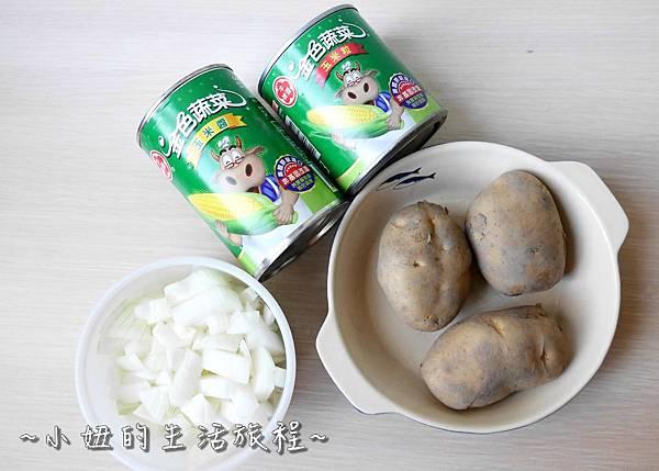 04牛頭牌 紅蔥醬食譜 咖哩炒醬食譜 桂冠教室.jpg