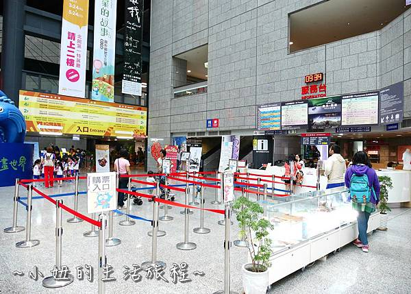 國立科學工藝博物館 亞洲最高 立體螺旋溜滑梯P1230417.jpg