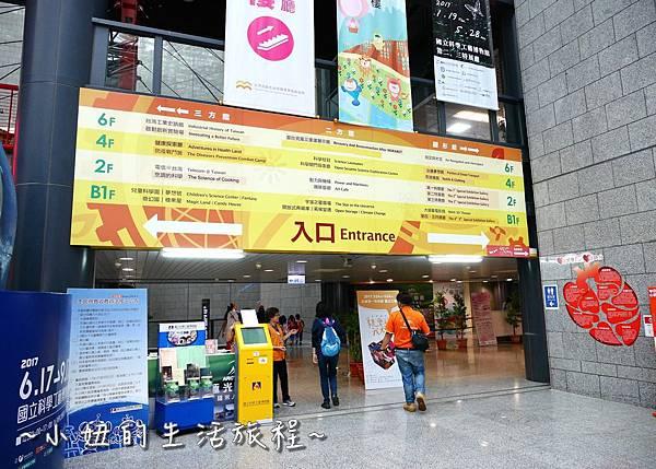 國立科學工藝博物館 亞洲最高 立體螺旋溜滑梯P1230421.jpg