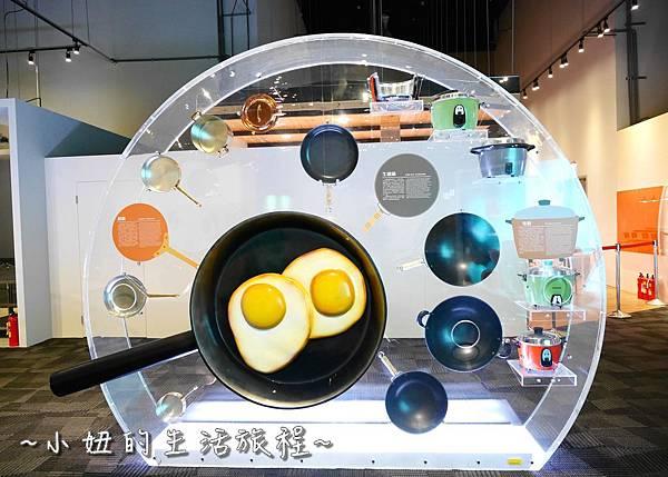 國立科學工藝博物館 亞洲最高 立體螺旋溜滑梯P1230462.jpg