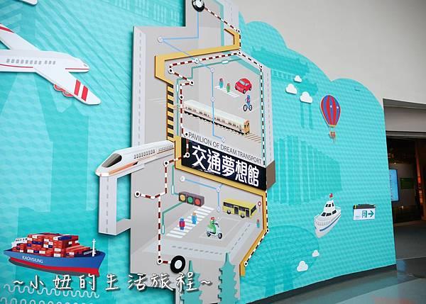 國立科學工藝博物館 亞洲最高 立體螺旋溜滑梯P1230486.jpg