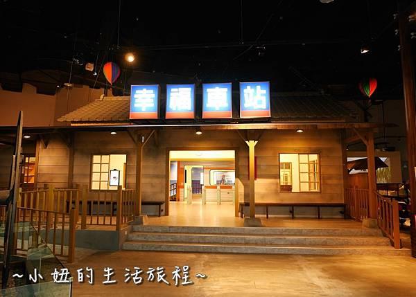 國立科學工藝博物館 亞洲最高 立體螺旋溜滑梯P1230487.jpg