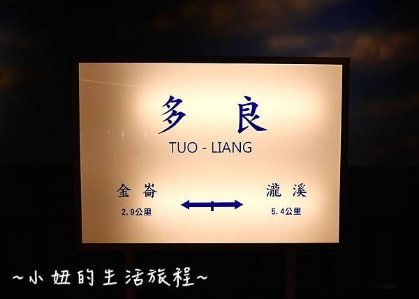 國立科學工藝博物館 亞洲最高 立體螺旋溜滑梯P1230496.jpg
