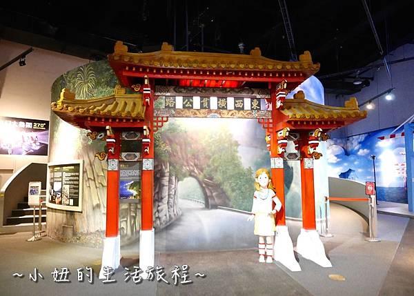國立科學工藝博物館 亞洲最高 立體螺旋溜滑梯P1230504.jpg