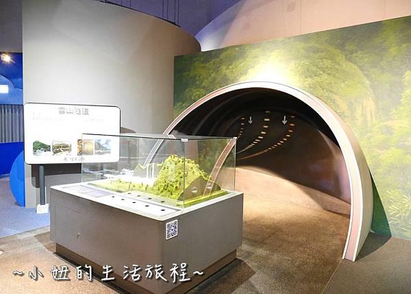 國立科學工藝博物館 亞洲最高 立體螺旋溜滑梯P1230507.jpg