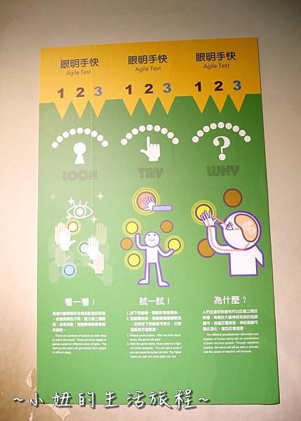 國立科學工藝博物館 亞洲最高 立體螺旋溜滑梯P1230515.jpg