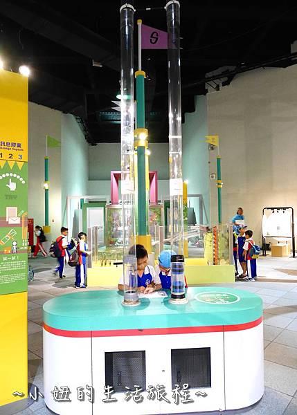 國立科學工藝博物館 亞洲最高 立體螺旋溜滑梯P1230521.jpg