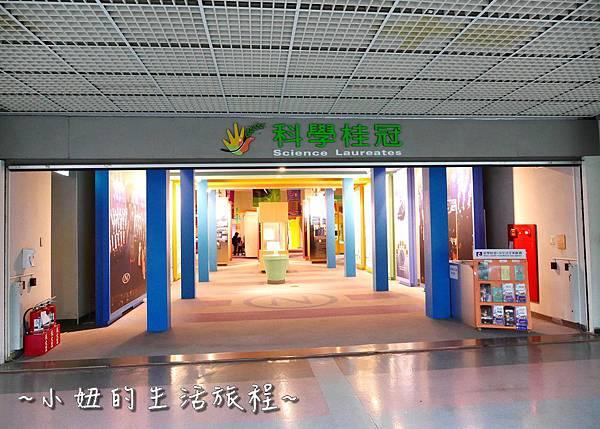 國立科學工藝博物館 亞洲最高 立體螺旋溜滑梯P1230526.jpg