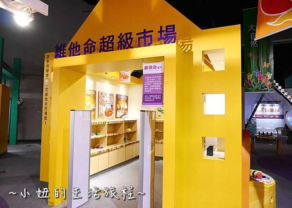 國立科學工藝博物館 亞洲最高 立體螺旋溜滑梯P1230532.jpg