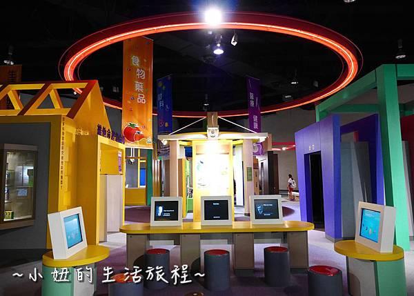 國立科學工藝博物館 亞洲最高 立體螺旋溜滑梯P1230536.jpg